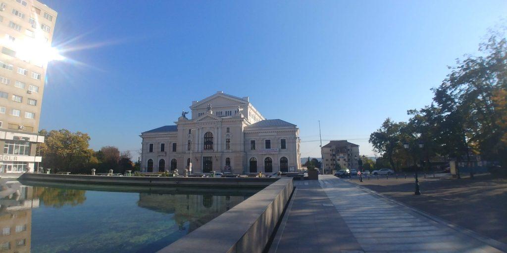 Palatul Culturii Theodor Costescu