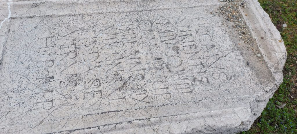 Castrul Roman Drobeta Piatra Inscriptionata
