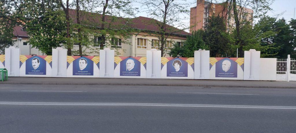 Expoziție Stradala - Porțile României - Drobeta Turnu Severin - Personalități